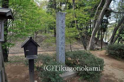 古河公方館址の碑