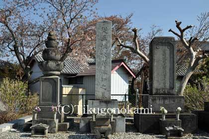水野勝知の墓