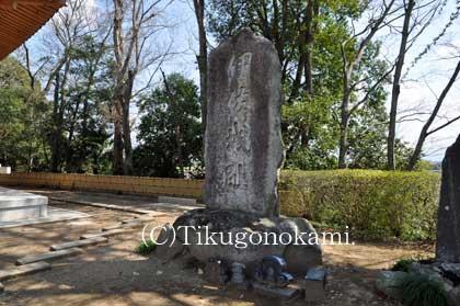 伊佐城趾の碑