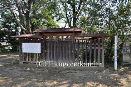 石川総管の墓