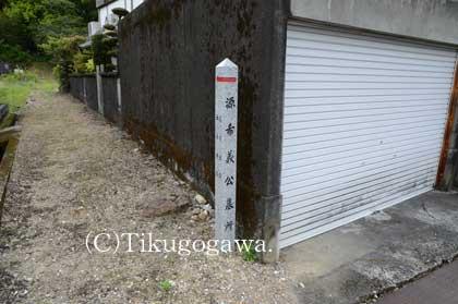 入口の石碑