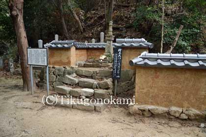 村上武吉の宝篋印塔