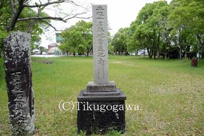 土佐十名勝地当選紀念の碑
