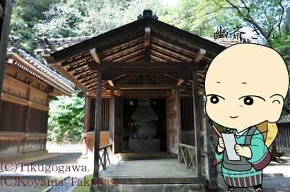 細川幽斎の墓
