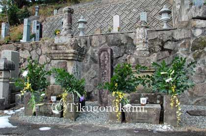 尼子清貞・経久父子の墓
