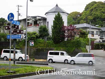 勝永屋敷跡